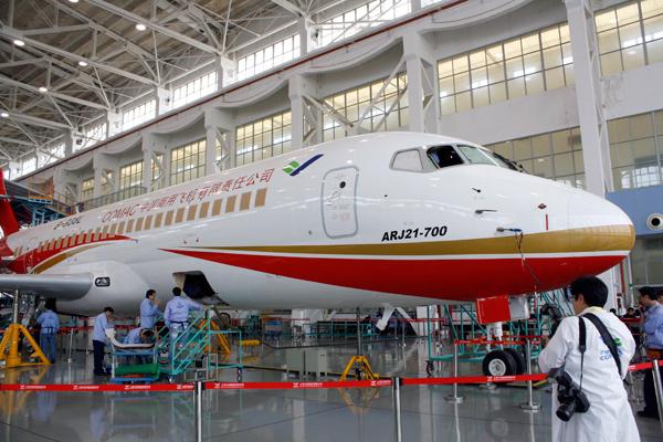 ARJ21 airplane