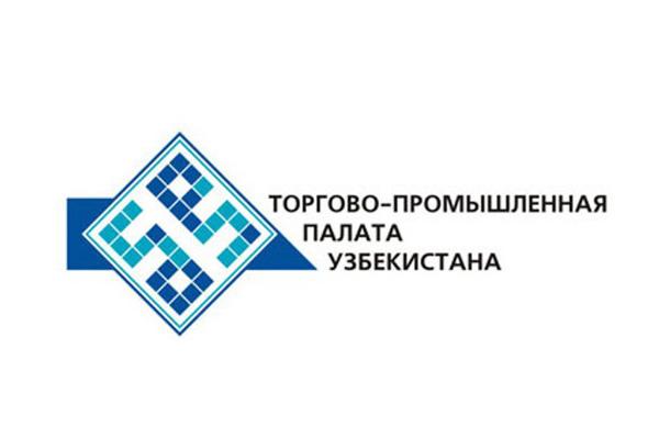 Uzbek businesses to learn Kaizen principles
