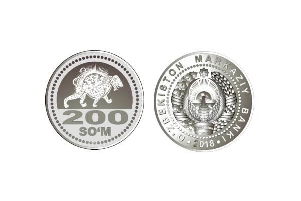 CBU issues new coins into circulation